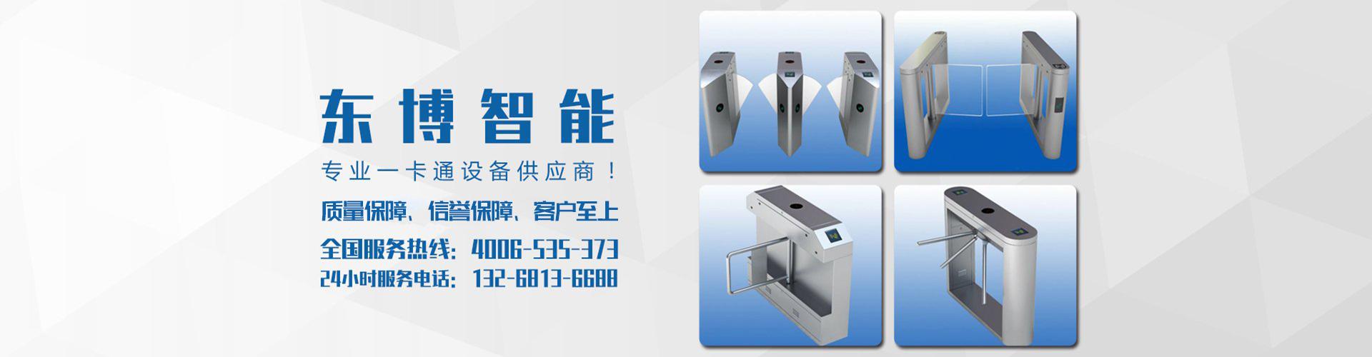 广州停车场系统